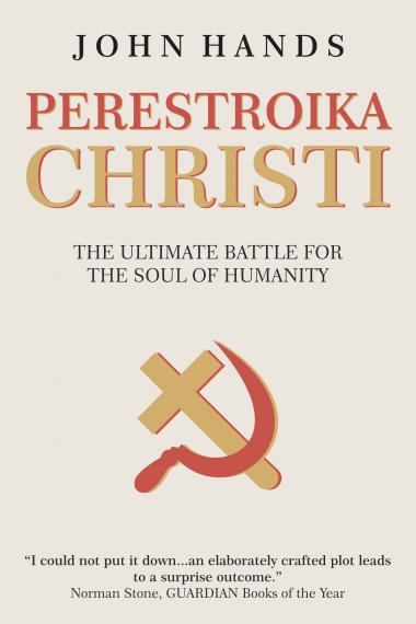 Perestroika Christi
